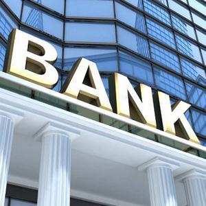 Банки Пограничного