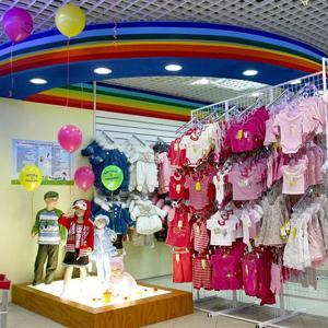 Детские магазины Пограничного