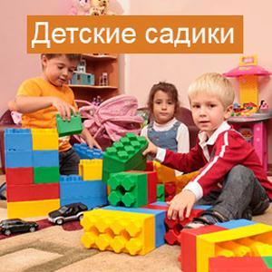 Детские сады Пограничного