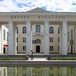 Дворцы и дома культуры Пограничного