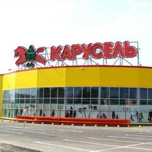 Гипермаркеты Пограничного