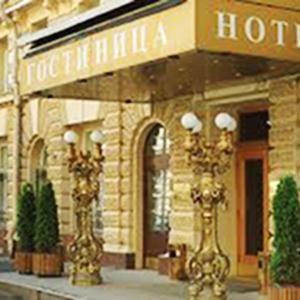 Гостиницы Пограничного