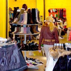 Магазины одежды и обуви Пограничного