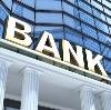 Банки в Пограничном