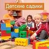 Детские сады в Пограничном