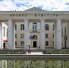 Дворцы и дома культуры в Пограничном