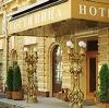 Гостиницы в Пограничном