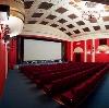 Кинотеатры в Пограничном
