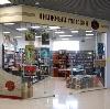 Книжные магазины в Пограничном