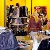 Магазины одежды и обуви в Пограничном