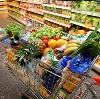 Магазины продуктов в Пограничном