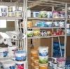 Строительные магазины в Пограничном