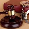 Суды в Пограничном
