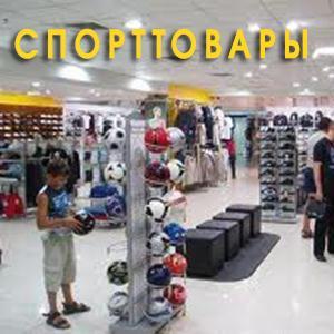 Спортивные магазины Пограничного