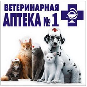 Ветеринарные аптеки Пограничного